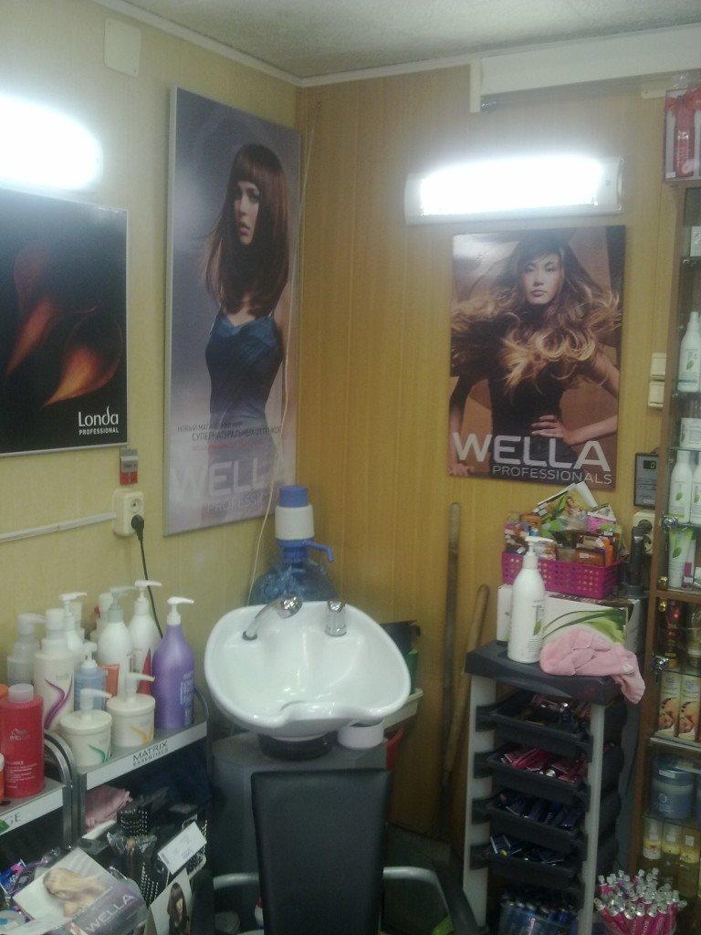 парикмахерская до ремонта