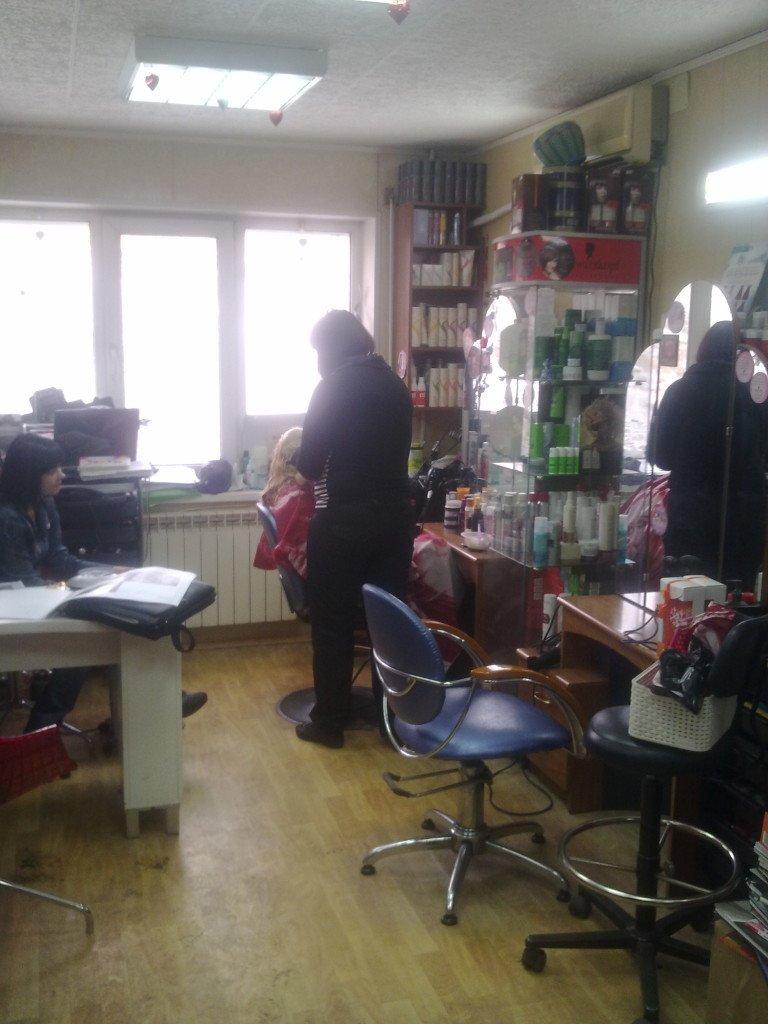 Начальный вид парикмахерской