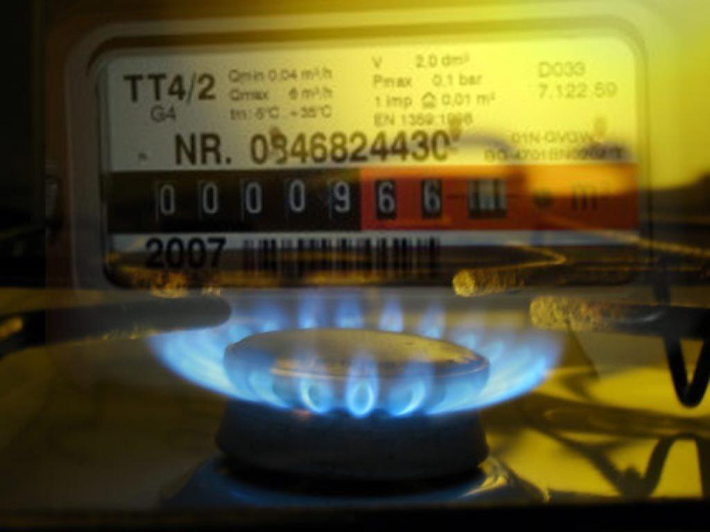 счетчик газа
