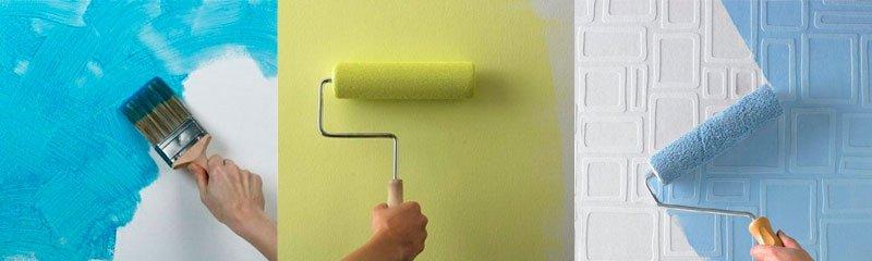 технология нанесения на стену