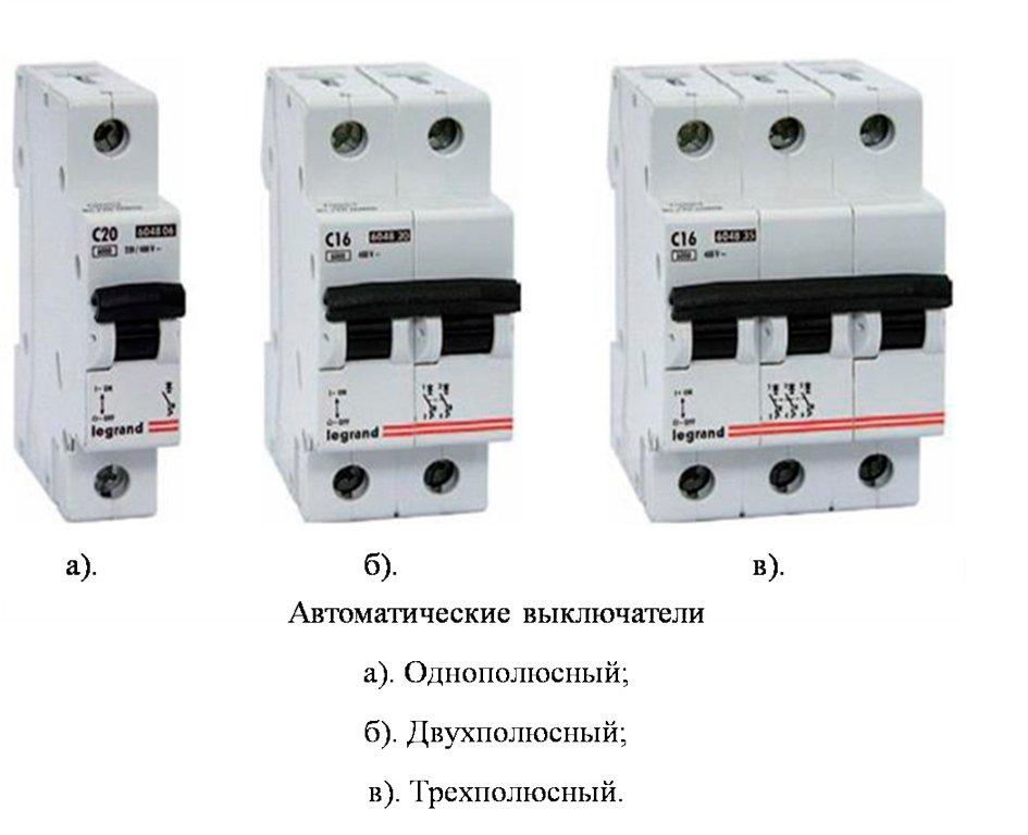 различные автоматические выключатели