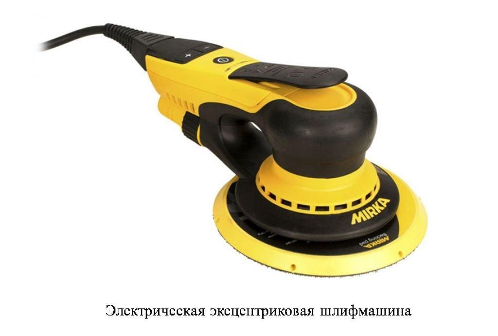 электрическая эксцентриковая шлифмашина