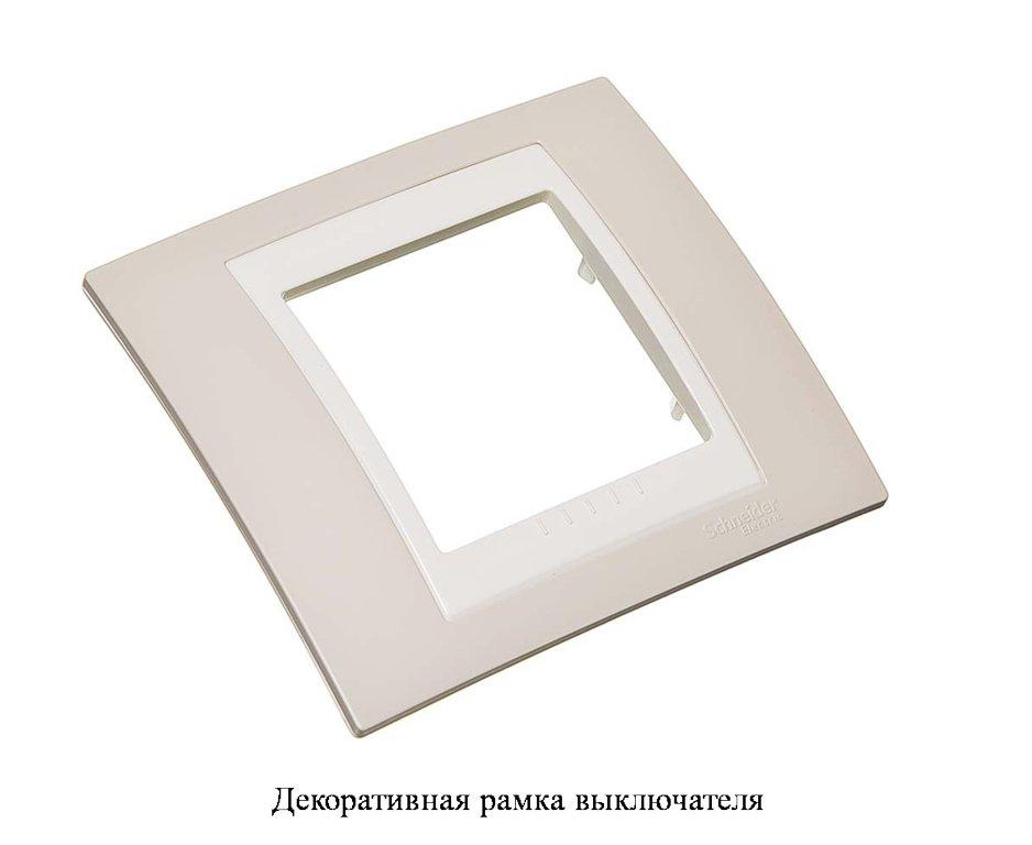 декоративная рамка выключателя
