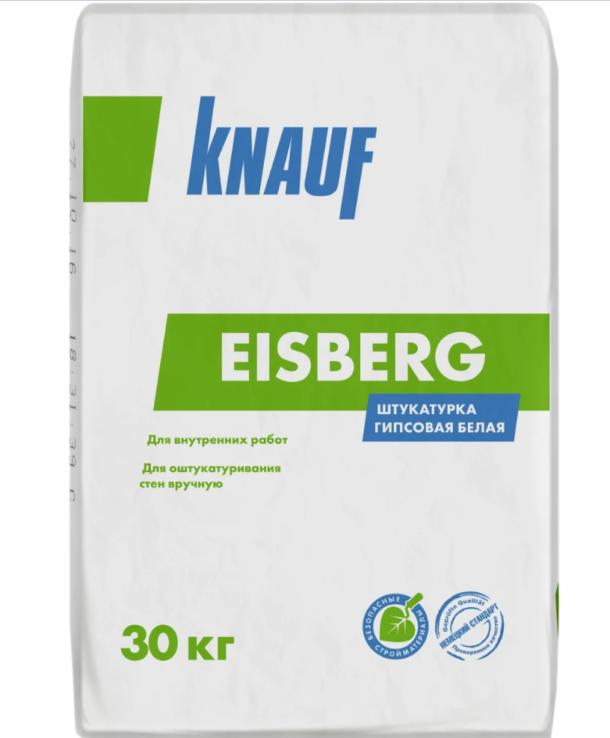 Штукатурка гипсовая Knauf Айсберг