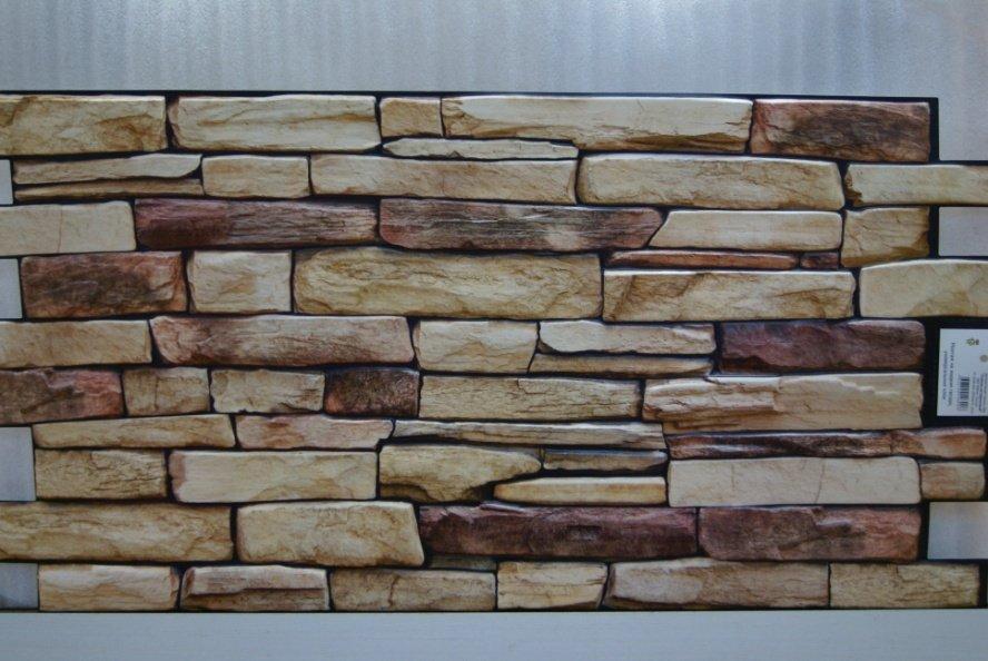 панели ПВХ имитация камня