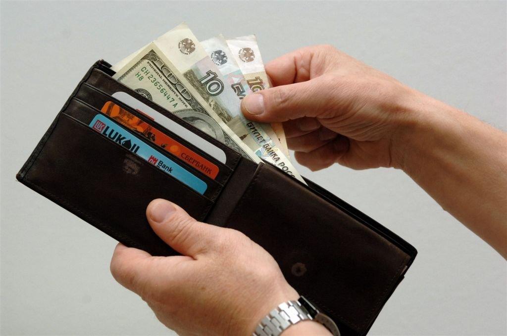 плата за опломбирование