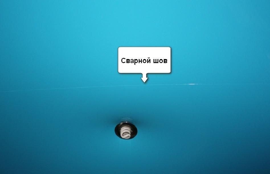 шов на потолке