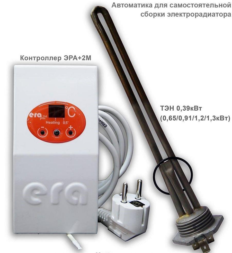 ТЭН с терморегулятором