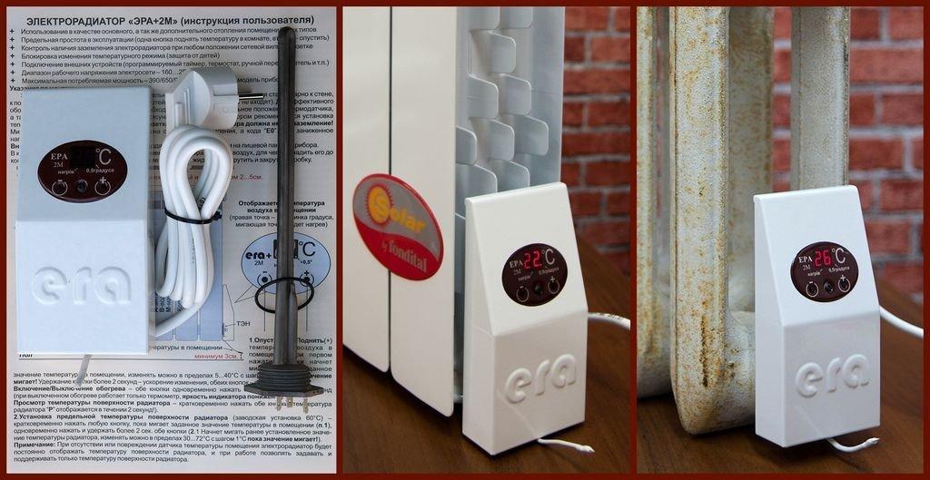 ТЭН в батарею отопления с терморегулятором