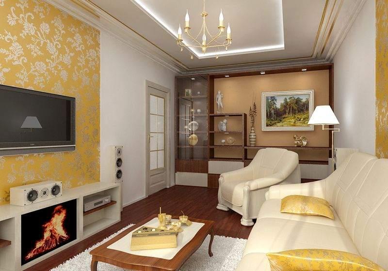 Комбинирование обоев в маленькой гостиной