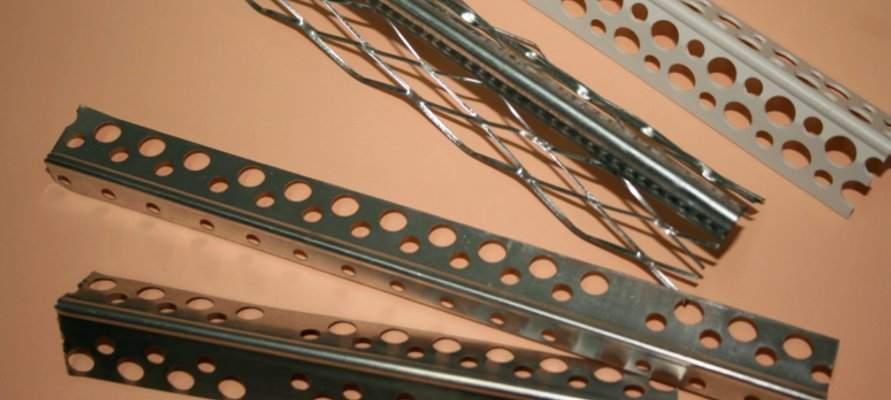 Алюминиевые уголки для гипсокартона