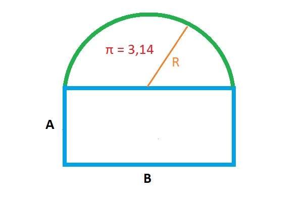 Схема комнаты с полукруглой стеной