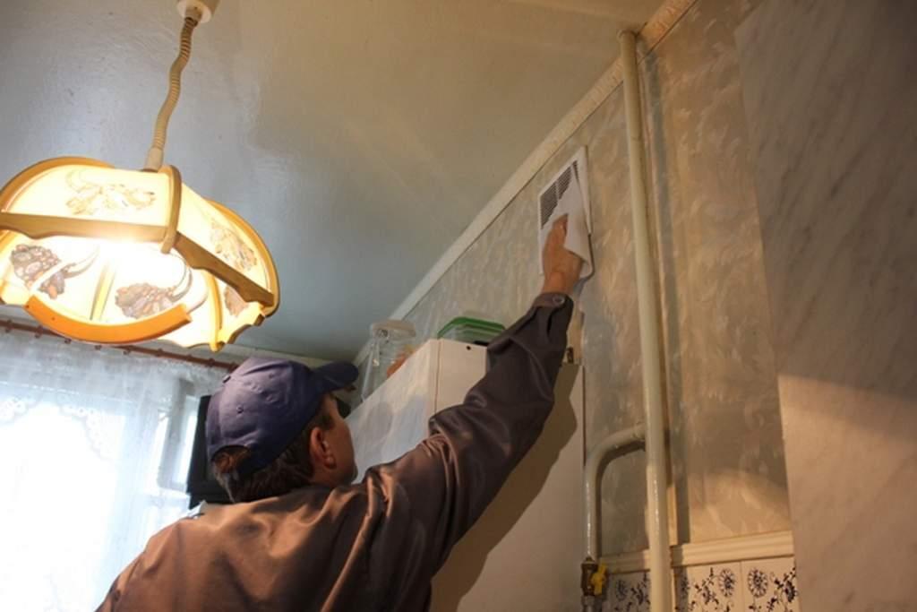 Безопасный способ проверки вентиляции