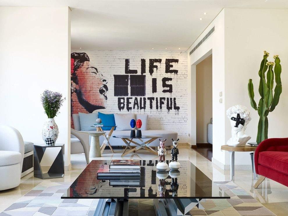 Индивидуальный стиль квартиры