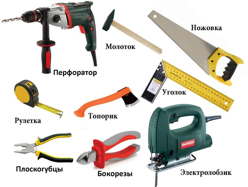 Инструменты для крепления вагонки