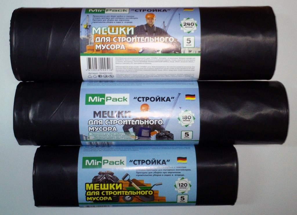 Полиэтиленовые мешки для строительного мусора