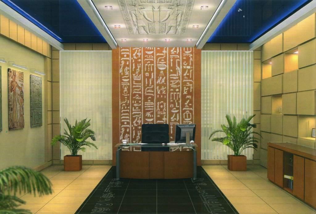 Пальмы в египетском интерьере