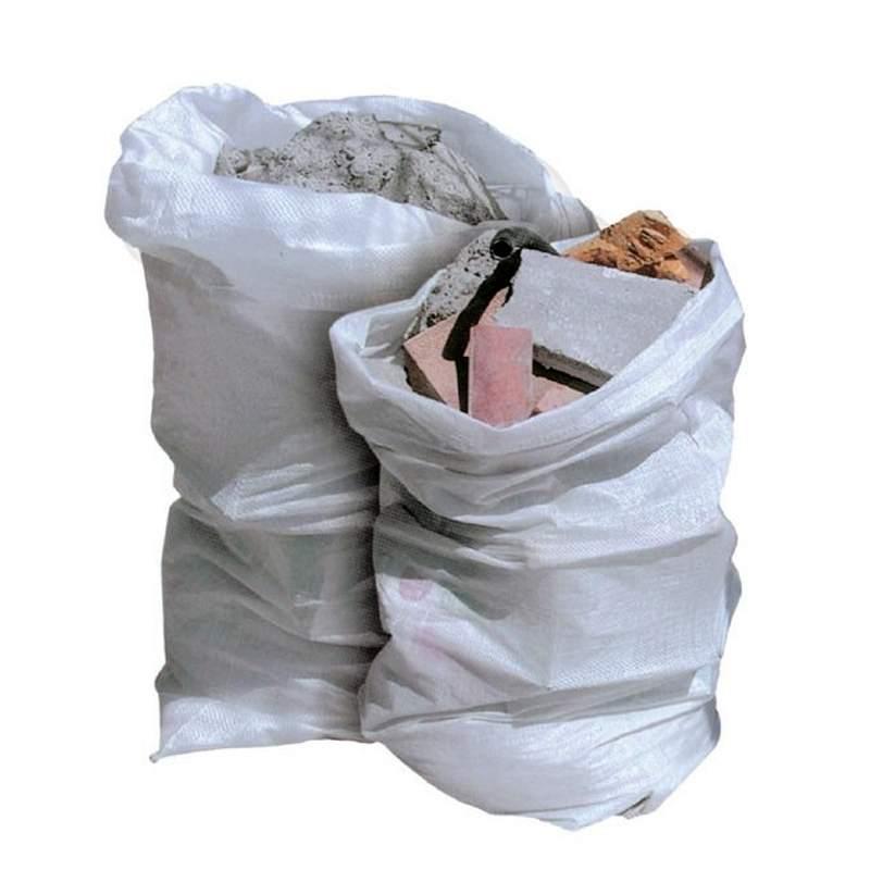 Полипропиленовые мешки для строительного мусора