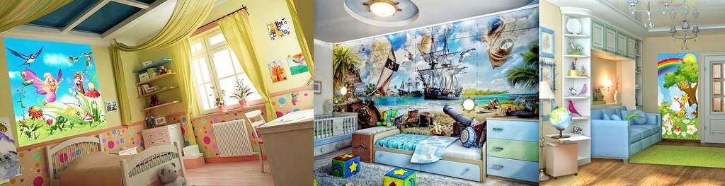 Выбираем обои для детской спальни