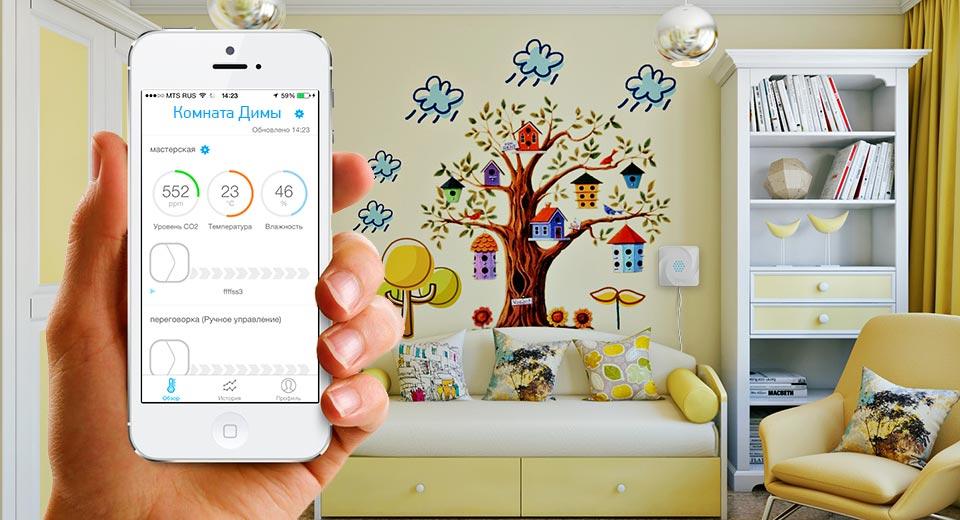 Измеряем уровень влажности в квартире