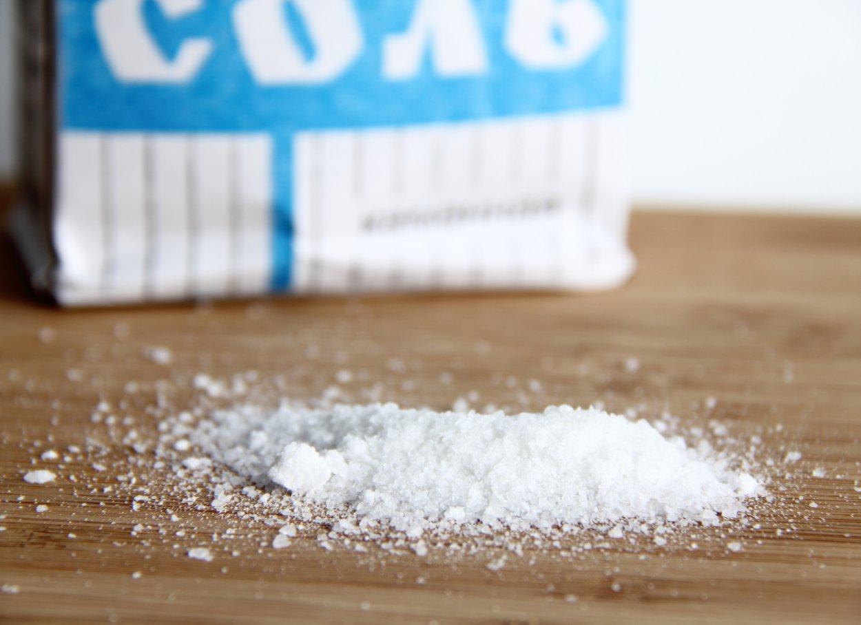 Соль для сбора влаги из воздуха
