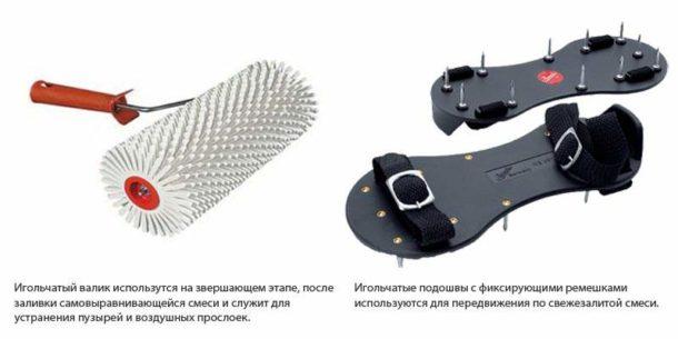 Для заливки пола потребуются специальные инструменты
