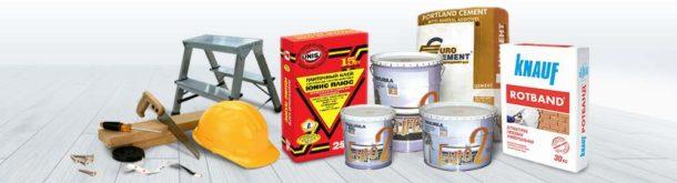 Благодаря оптовым закупкам многие строительные фирмы могут предложить стройматериалы по ценам ниже магазинных