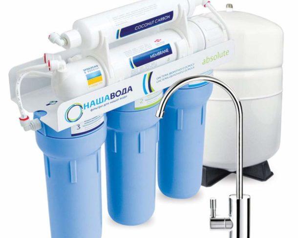 Ни одно из устройств не может быть абсолютно универсально, такие водоочистители - не исключение