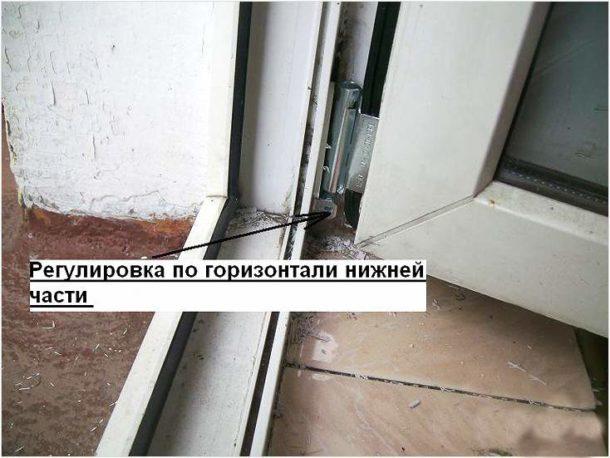 Горизонтальная настройка дверного механизма