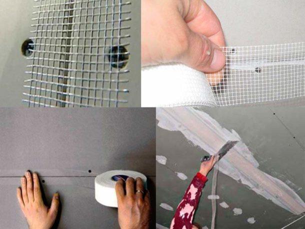 Используем ленту-серпянку для повышения надежности мест соединения листов