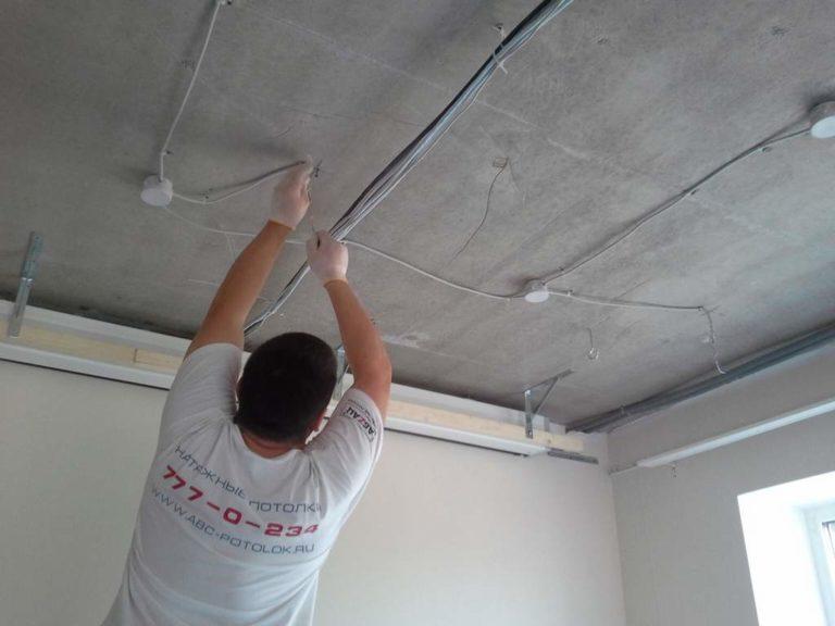 Как сделать шумоизоляцию по натяжным потолком
