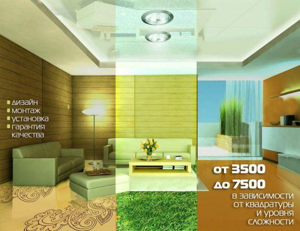 El suelo 3d de entrada for Suelos en 3d precios