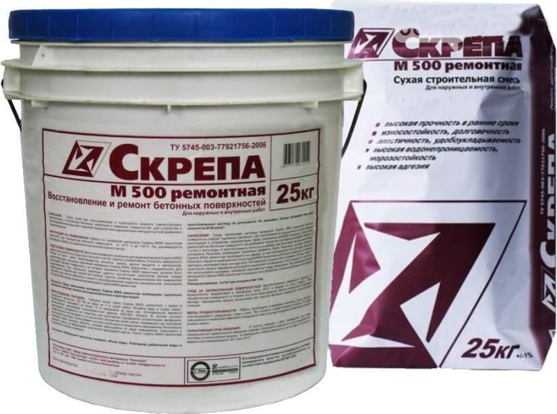 Смесь для ремонта бетонной стяжки к регуляторам свойств бетонной смеси относятся к