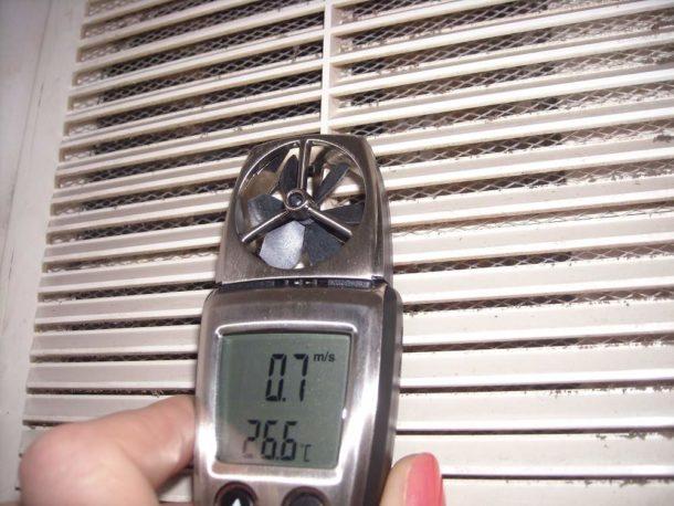 Прибор для профессиональной проверки вентилирующей системы - анемометр