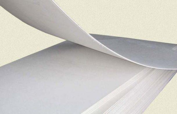 Арочный гипсокартон для фигурных конструкций