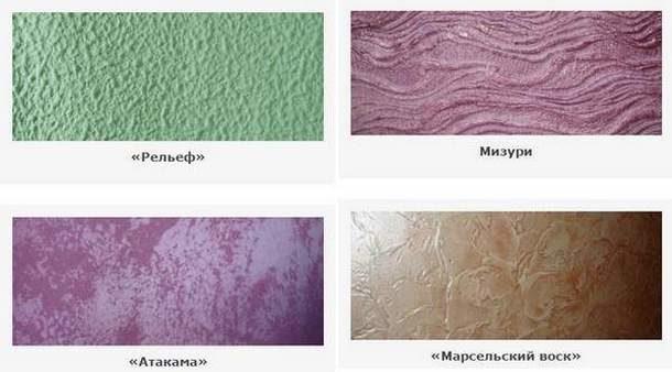 Распространенные виды фактурных красок