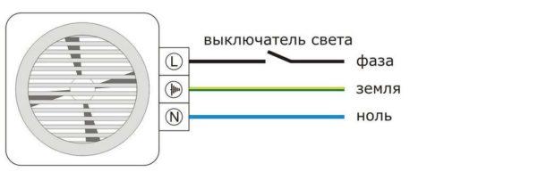 Схема подключения вентилятора в туалете