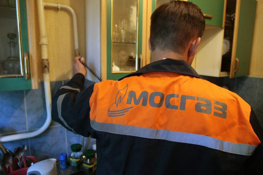Сервисный центр по ремонту бытовых газовых плит