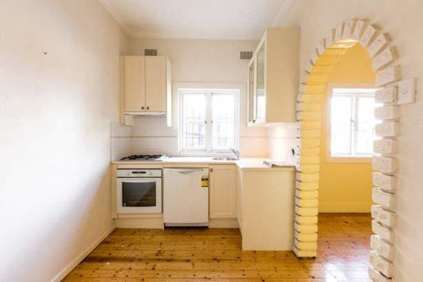Вход в кухню эллипсоидной формы