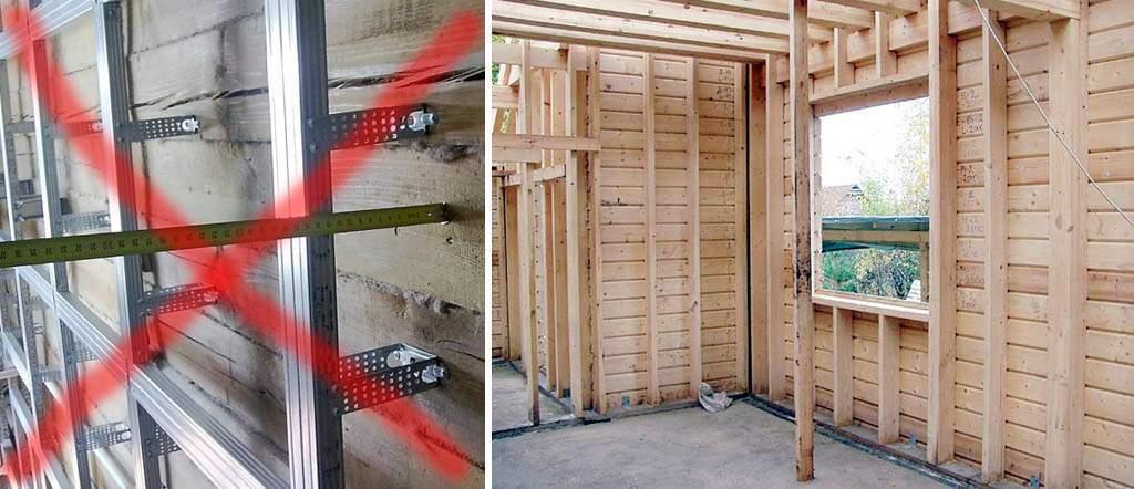 Как сделать стены из гипсокартона в деревянном 637