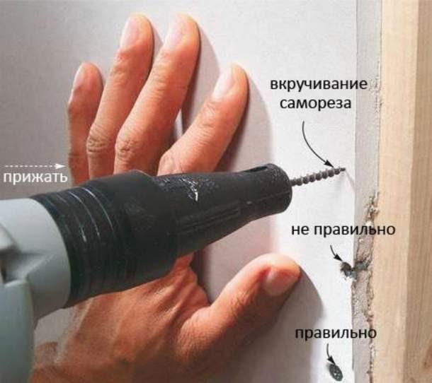 Крепление к деревянной стене на саморезы