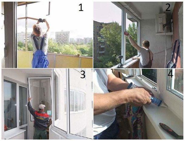 Последовательный монтаж окна