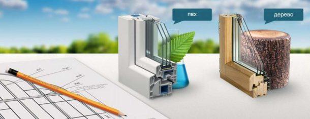 Сравниваем окна из дерева и пластика: какие лучше?