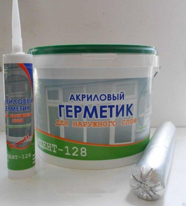 Акриловый герметизирующий состав
