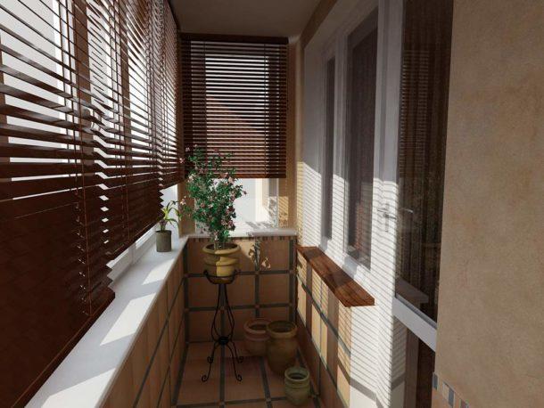 Для маленького балкона