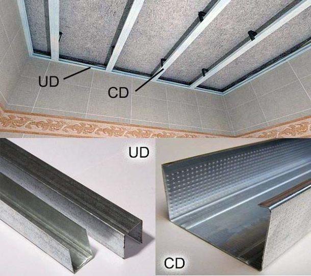 Потолочный UD и CD