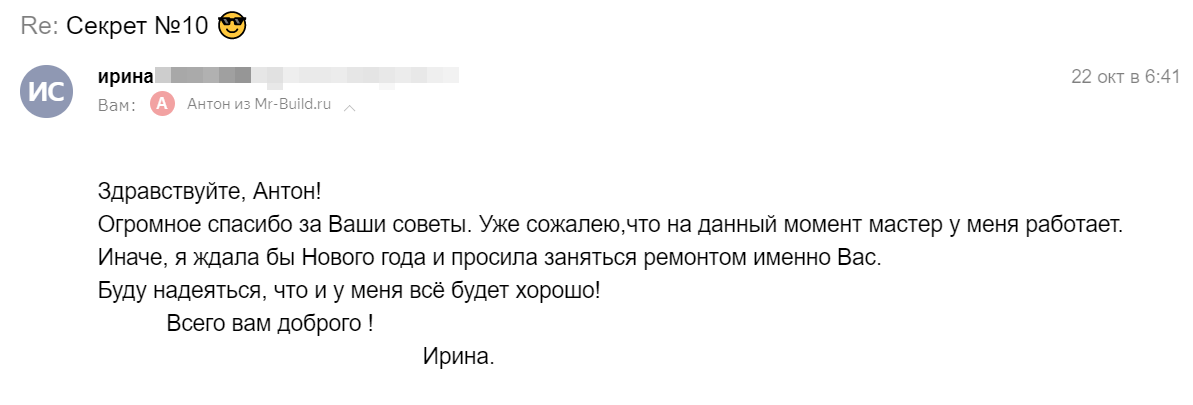 Цугунов Антон Валерьевич
