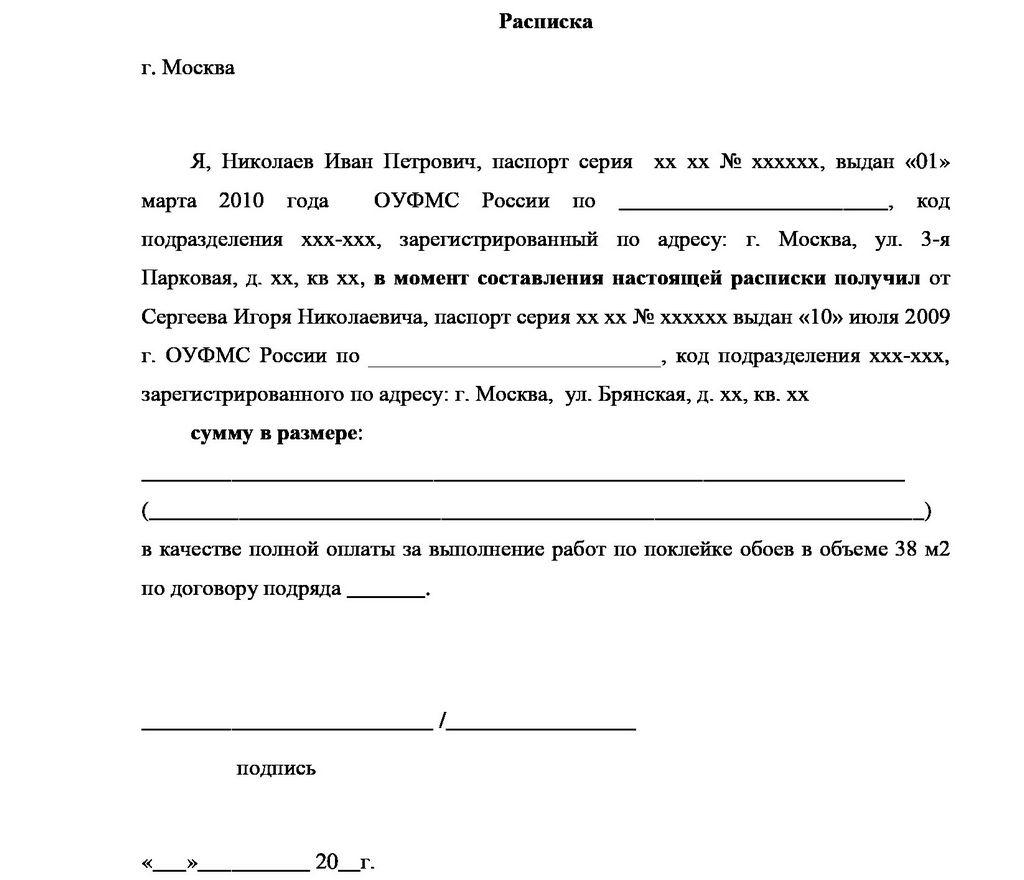 Услуги адвоката усть-каменогорске