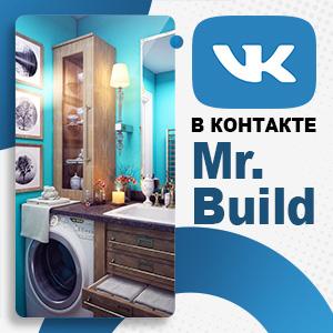 В Контакте - Mr. Build