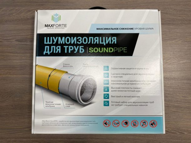 МаксФорте SoundPIPE